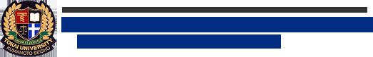 東海大学付属熊本星翔高校(旧 東海大学付属第二高校) 同窓会ホームページ