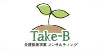 株式会社Take-B タケビ